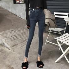 jeans femme 2019 nouveau Spring autumn jean Slim high waist sexy ladies jeans pencil pants Korean trousers Skinny jeans women