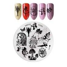 1 pcs 5.5cm Round Nail Stamping Plate Art Beauty Image Transfer Printing Templates Air Tools