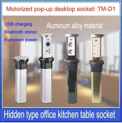 Motorisé pop UP prise de Courant/écran Tactile électrique levage intelligente socket avec USB de charge/caché prise de bureau/TM-D1
