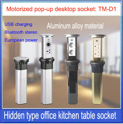 Motorizzato pop UP Presa di Corrente/Touch screen intelligente elettrico presa di sollevamento con ricarica USB/hidden desktop/presa TM-D1