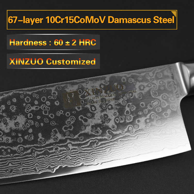 XINZUO 6.8 inch Nakiri Kitchen Knives Japanese VG10 Damascus Steel Super Quality Chef Knife Slicing Meat Knife Pakka Wood Handle