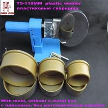 scatola metallo tubo saldatura