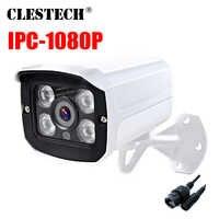 4 piezas de HD cctv cámara Ip 1080 P 720 P DC12V/POE48V al aire libre Video vigilancia CCTV seguridad en módulo Onvif P2P de metal