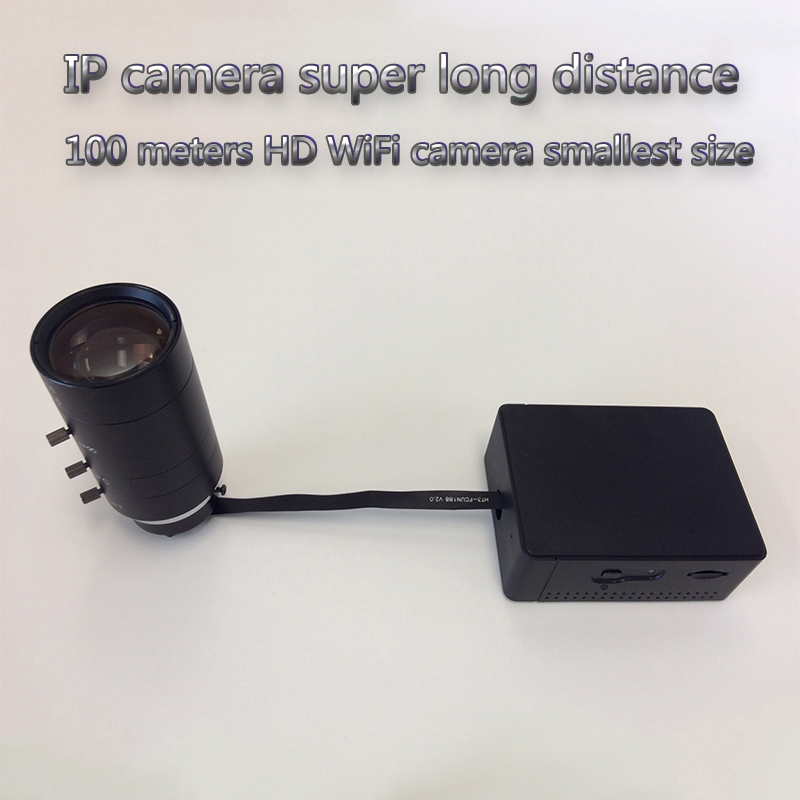 IP camera long distance 100M realtime recording and viewing motion detection and voice detection phishing attacks and detection