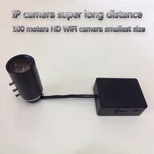 Ip камера с большим расстоянием 100 м запись и просмотр в реальном