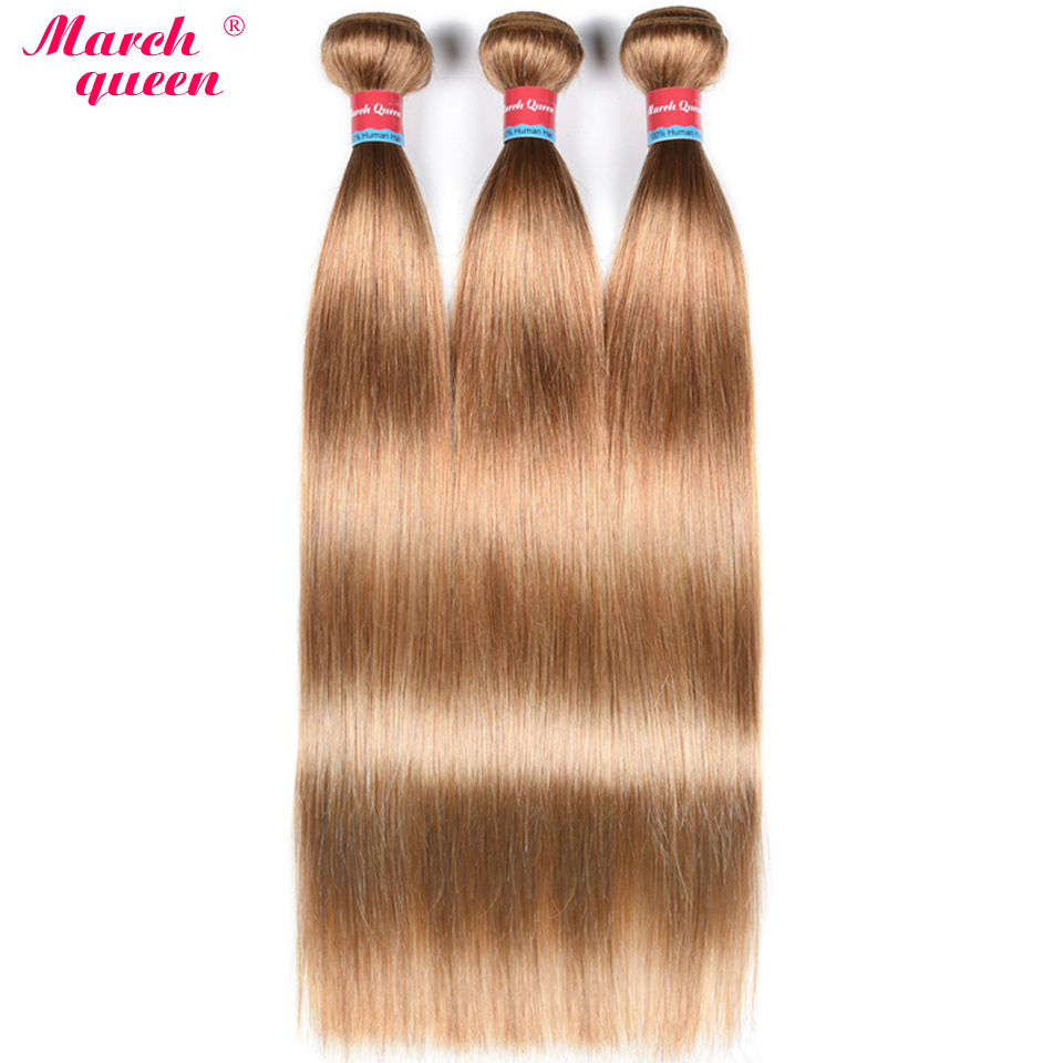 March Queen #27 Straight Hair Bundles Brazilian Human Hair Weave 3 PCS Honey Blonde Color Bundles Double Weft Hair Extensions-in Hair Weaves from Hair Extensions & Wigs    1