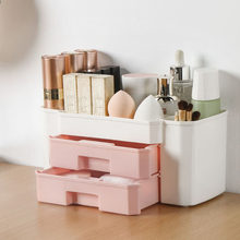 050 Multifunctional Cosmetic receipt box desktop drawer type household jewelry box dresser skin care lipstick box 24*11*11cm(China)