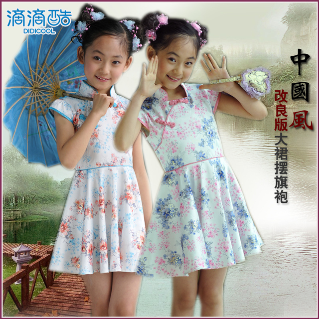 2013 spring and summer child female child tang suit cheongsam one-piece dress chinese style cheongsam