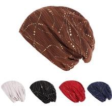 Muslim Women Cotton Lace Ventilation  Drip Glue Turban Hat Scarf Cancer Chemo Beanies Headwear Head Wrap Cap Hair Accessories