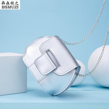 Women Messenger Bags Ladies Mini Chain Bag Bolsa Feminina High Quality Famous Brand Crossbody Bags For Women Leather Handbags