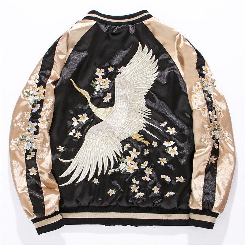Yokosuka Crane chaqueta voladora bordada para mujer y hombre chaqueta de satén corta traje de béisbol estilo de los amantes de la primavera talla grande ajuste 4XL-in chaquetas básicas from Ropa de mujer    1