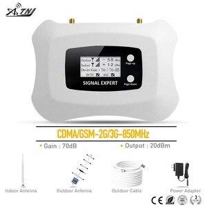 Image 5 - ホット販売! GSM 3 グラム携帯信号ブースター 850mhz CDMA 2 グラム 3 グラムリピータ八木携帯アンプ用アパート、など。