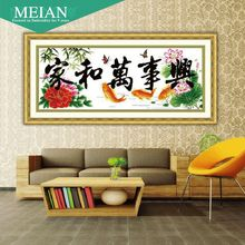 Meian, Home Decoration accurate printing cross stitch and carp version of the new living room scenery line(China)