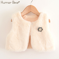 Humor Bear 2017 New Velvet Coat Baby Girls Clothes Cotton Fake Fur Vests Autumn Winter Outerwear