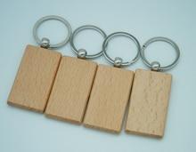 "50pcs לנק עץ מפתח שרשרת קידום מלבן גילוף מפתח מזהה יכול לחרוט DIY 2.2 ""* 1.2"""
