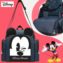 New Diaper Bag Full Function Backpack Changing Bags Baby Seat Waterproof Baby Nappy Bags Cute Maternity Diaper Bags цена 2017