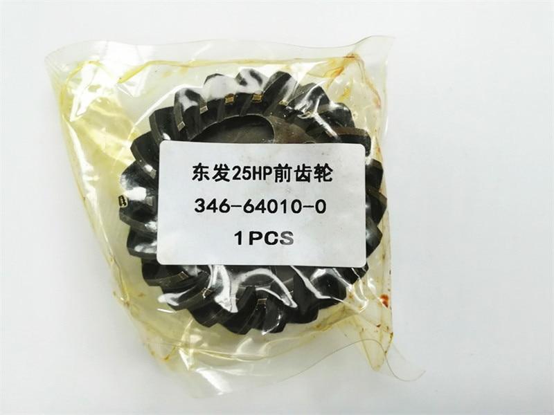 346-64010-0 (1)