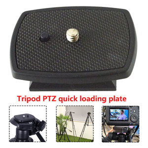 Hot Sale Universal Tripod Monopods Quick Release Plate for SONY VCT-D580RM/D680RM/R640 for Velbon CX-888 444 460 470 570 690