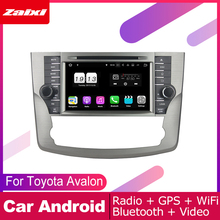 ZaiXi 2 DIN Auto DVD Player GPS Navi Navigation For Toyota Avalon 2010~2013 Car Android Multimedia System Screen Radio Stereo