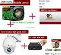 VISÃO HIK Auto Tracking PTZ ao ar livre Câmera IP 1080 P de Alta velocidade da abóbada câmera de 20x Zoom da câmera do cctv