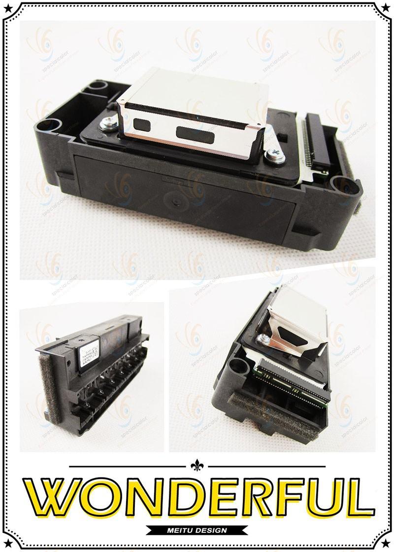 DX5 Compatible Solvent Head (2)