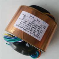 0-230V-250V 0.05A 6.3V 3.3A 6.3V 0.6A R Core Transformer custom transformer 115/115V 50VA copper shield output Power amplifier