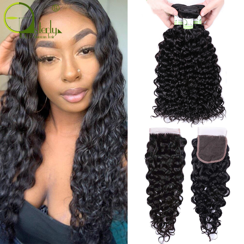 Sterly Water Wave Bundles With Closure Remy Human Hair Bundles With Closure Brazilian Hair Weave Bundles With Closure bone para bordar