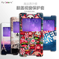 High Quality View Window Case For Sony Xperia Z5 Compact / Z5 mini E5823 Patterned Cartoon Cute Leather Flip Cover With Magnet
