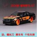 Ford Mustang GT Maisto 1:24 Моделирование сплава автомобиля модели Harley-Davidson модифицированная версия Гонки Коллекции форсаж