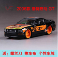 Ford Mustang GT Maisto 1:24 Simulation alloy car model Harley-Davidson modified version Racing Collection fast and Furious