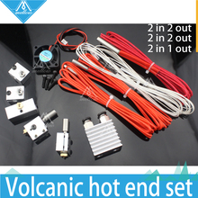 3D Printer Cyclops and Chimera Extrusion 2 in 1 out hotend Multi Color Extruder kit+ block kit+Volcano nozzle hot end kit