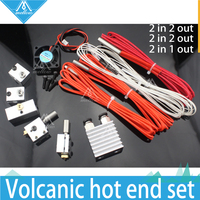 3D Printer Cyclops And Chimera Extrusion 2 In 1 Out E3D Hotend Multi Color Extruder Kit