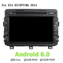 Octa Core RAM 2G Android 6.0.1 HD 1024×600 Car DVD Player GPS Navi Radio Multimedia Head Unit For Kia K5 OPTIMA 2014
