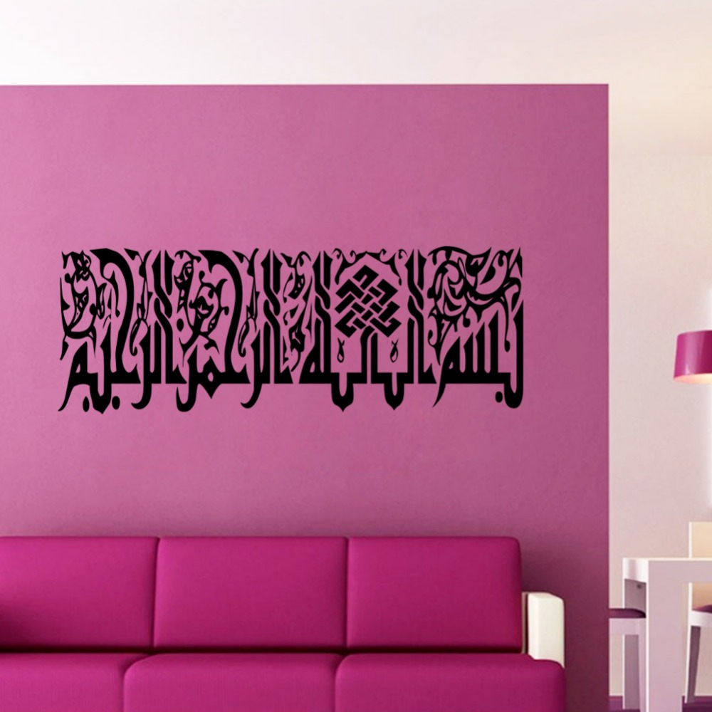 Manchester United Bedroom Wallpaper Online Buy Wholesale Islamic Wallpaper From China Islamic