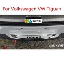 Изготавливается из высококачественной нержавеющей стали заднего бампера протектор пластина из углеродного волокна, пригодный для Volkswagen VW Tiguan 2009 2010 2011 2012 2013