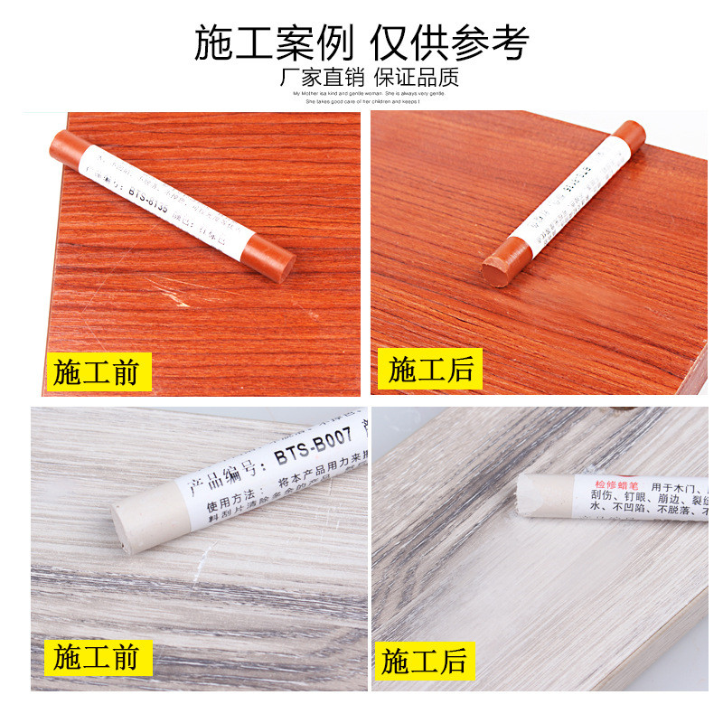 20pcs set furniture paint floor repair floor wax crayon scratch patch paint pen wood composite repair materials free shipping in Wood Glue from Home Improvement