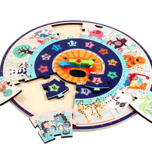 Two-in-one Digital Clock Puzzle Wooden Baby Toys Childrens early education puzzles know time desktop wood toys Montessori Gift