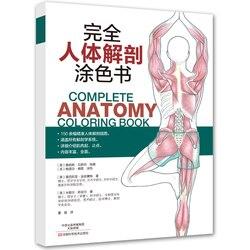 Anatomia humana completa livro para colorir corpo muscle anatomy linha desenho livro e fisiologia com imagem