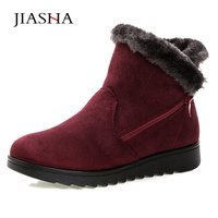 New Design Women Winter Keep Warm Cozy Shoes Ankle Boots 2017 Fashion Flat With Warm Casual