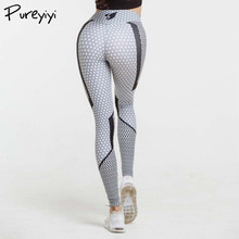 Women's Yoga Pants Printed Honeycomb Leggings Sport Fitness Trousers Gym Sports Wear Athletic Leggings Quick Dry Running Tights