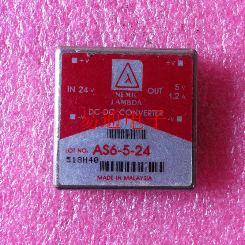 Quality assurance import AS6-5-24 power modules