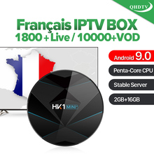 IPTV Франция Арабский Android 9,0 HK1MINI+ Smart QHDTV IPTV Box 2 Гб 16 Гб RK3318 1 год код IPTV арабский Испанский Французский Qatar box