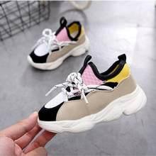 6f54a1b1 Детская обувь для мальчиков и девочек, детские повседневные кроссовки для  маленьких девочек, воздухопроницаемая мягкая