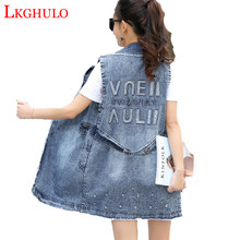 Plus Size 3XL 2018 Summer Jacket Sleeveless Cardigan Ladies Jeans Waistcoats Long Denim Vest Women Jacket Chalecos Mujer A776(China)