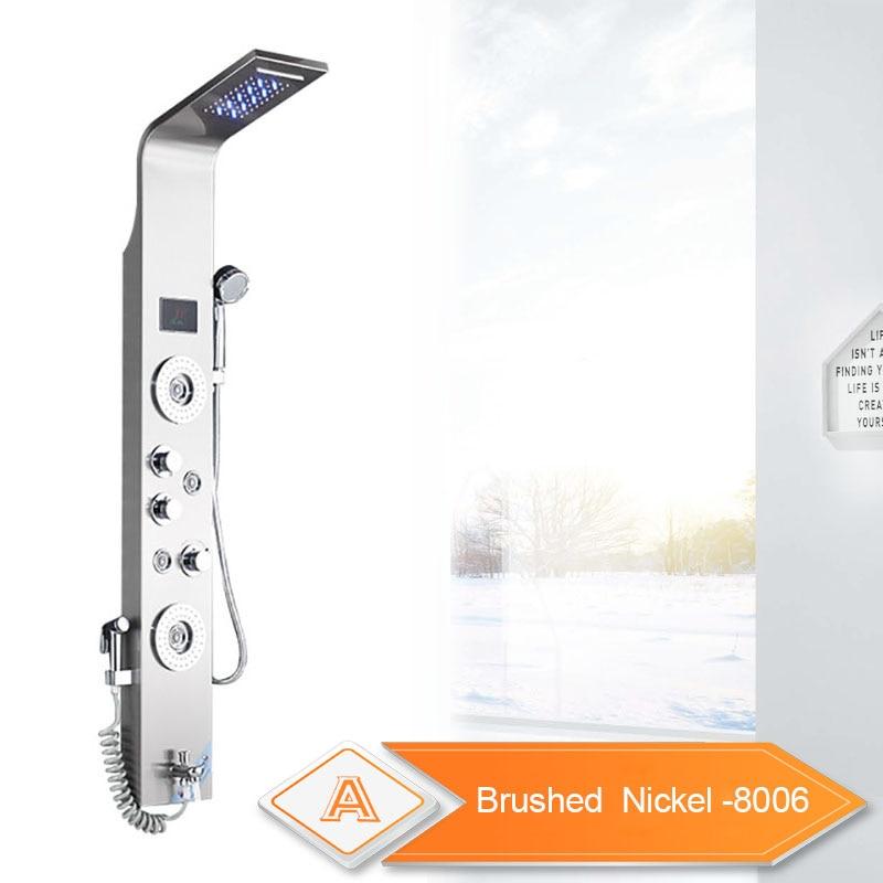 Brushed Nickel 8006