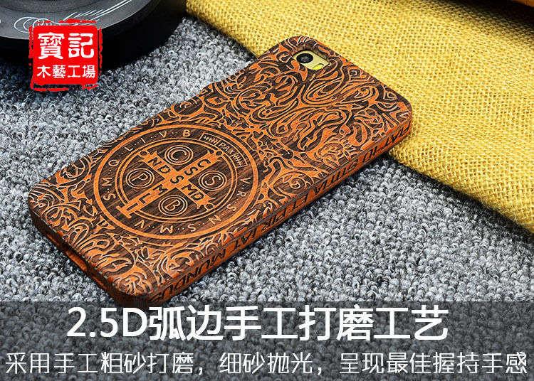 xiaomi mi5 case (3)
