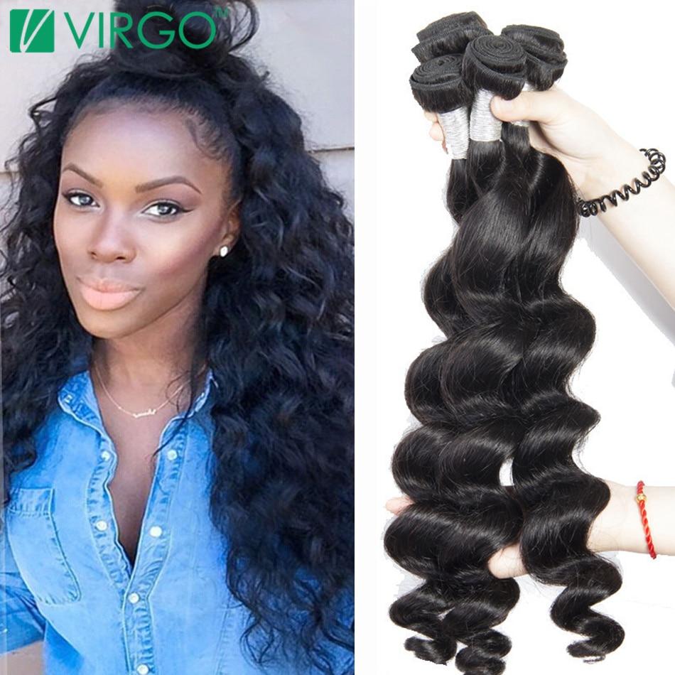 Aliexpresscom  Buy Brazilian Virgin Hair Loose Wave 4 -1352