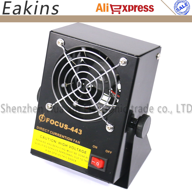 FS-443 Mini DC Lonizing Air Blower DC Lonizing Air fan Eliminate Static electricity Elimination fan Antistatic ionizer blower 24v 160w brushless dc high pressure vacuum cleaner centrifugal air blower dc fan seeder blower fan dc blower motor air pump