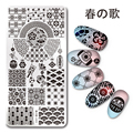 1Pc Elegant Japanese Flower Stamping Plate Various Fantastic Pattern Rectangle Nail Art Plate Beauty Nail Tool Harunouta L025