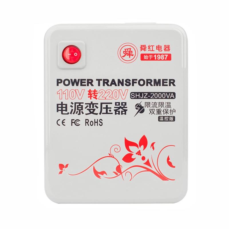2000w transformer AC110v to AC220v converter2000w transformer AC110v to AC220v converter